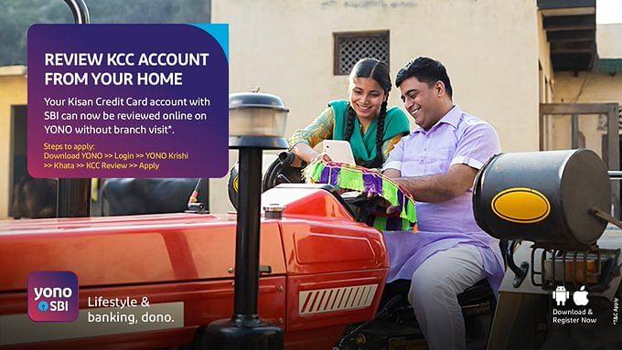 भारतीय स्टेट बैंक किसान ग्राहकों के लिए लेकर आया है यह आकर्षक ऑफर, अब घर बैठे कर सकेंगे KCC की समीक्षा