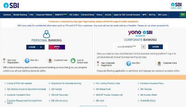 घर बैठे ऑनलाइन बैंकिंग सुविधा ले सकते हैं भारतीय स्टेट बैंक के ग्राहक, ...जानें कैसे पूरी करें प्रक्रिया?