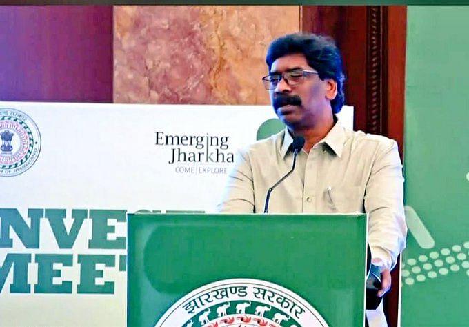 Jharkhand News : झारखंड में विकसित हो रहा फार्मा पार्क, निवेशकों को आकर्षित करने का हेमंत सरकार का ये है प्लान