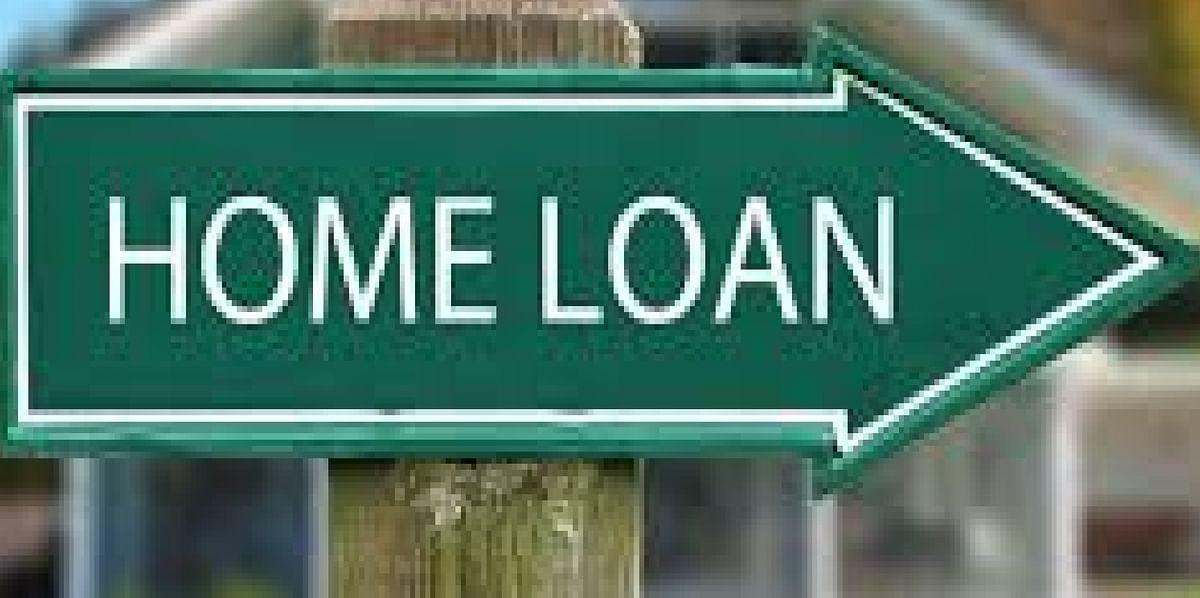 SBI Home Loan : खराब क्रेडिट स्कोर के बाद भी मिल सकता है लोन, जानें क्या है उपाय