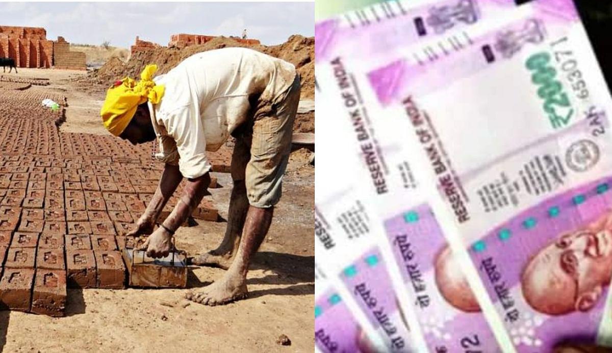PM Shram Yogi Man Dhan Pension: बचत खाता, आधार कार्ड है, तो 2 रुपये जमा करके ले सकते हैं 36000 रुपये पेंशन