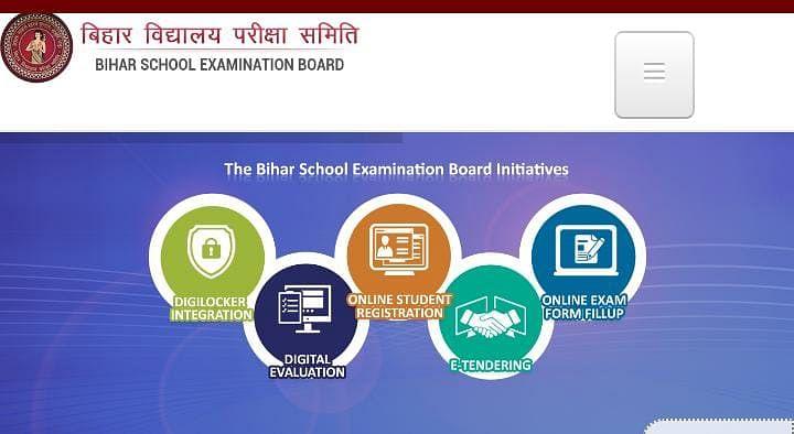 BSEB ने मैट्रिक के इन छात्रों को दी राहत, अब 15 अगस्त तक कराया जा सकता है Bihar Board एग्जाम का रजिस्ट्रेशन