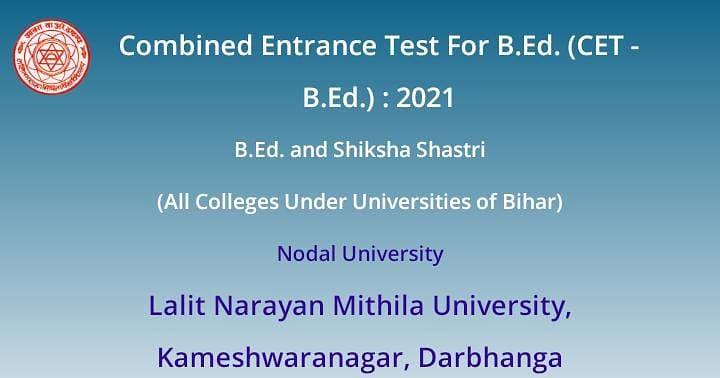 Bihar BEd में सफल अभ्यर्थी ध्यान दें! इस दिन जारी होगा कॉलेज आवंटन लिस्ट, देखें रजिस्ट्रेशन से जुड़ी अपडेट