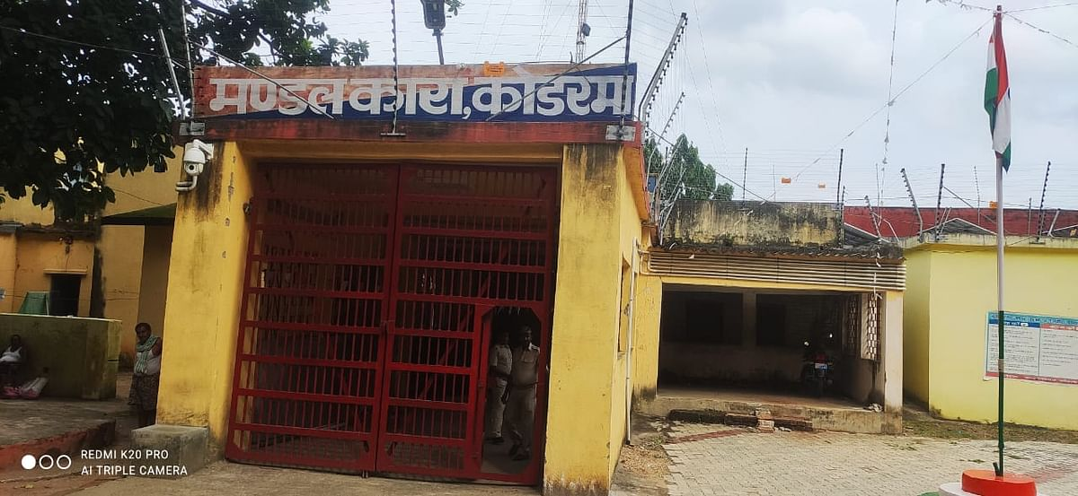 झारखंड की इस Jail में अनोखी पहल, खुलेंगे शिक्षा के द्वार, उच्च शिक्षा के साथ Computer में दक्ष होंगे बंदी