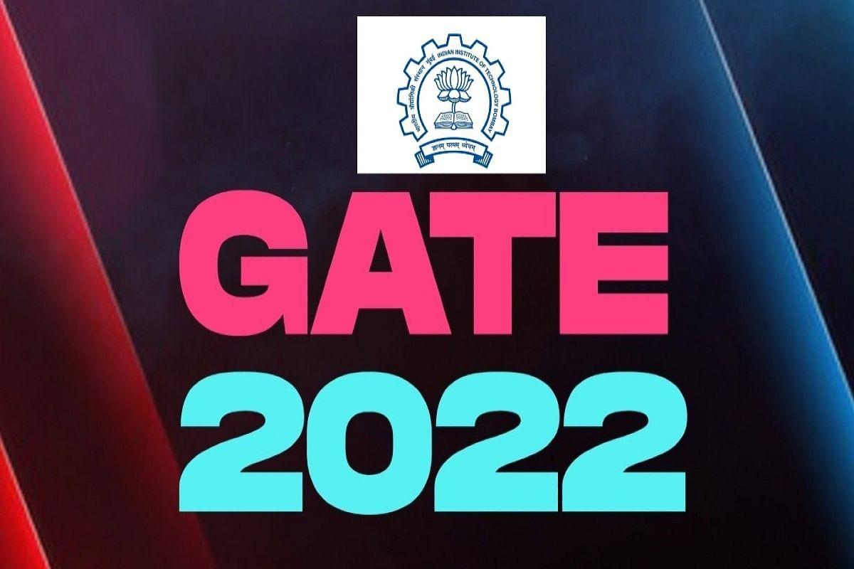 GATE 2022  के लिए दो सितंबर से करें आवेदन, यहां देखें पूरी प्रक्रिया gate.iitkgp.ac.in