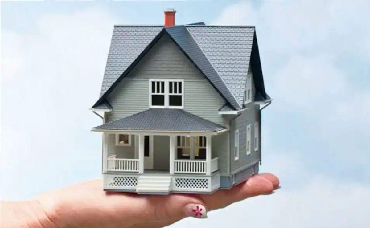 Best Home Loan Rates : कहां मिलेगा सबसे सस्ता होम लोन, जानें कितनी कटेगी EMI