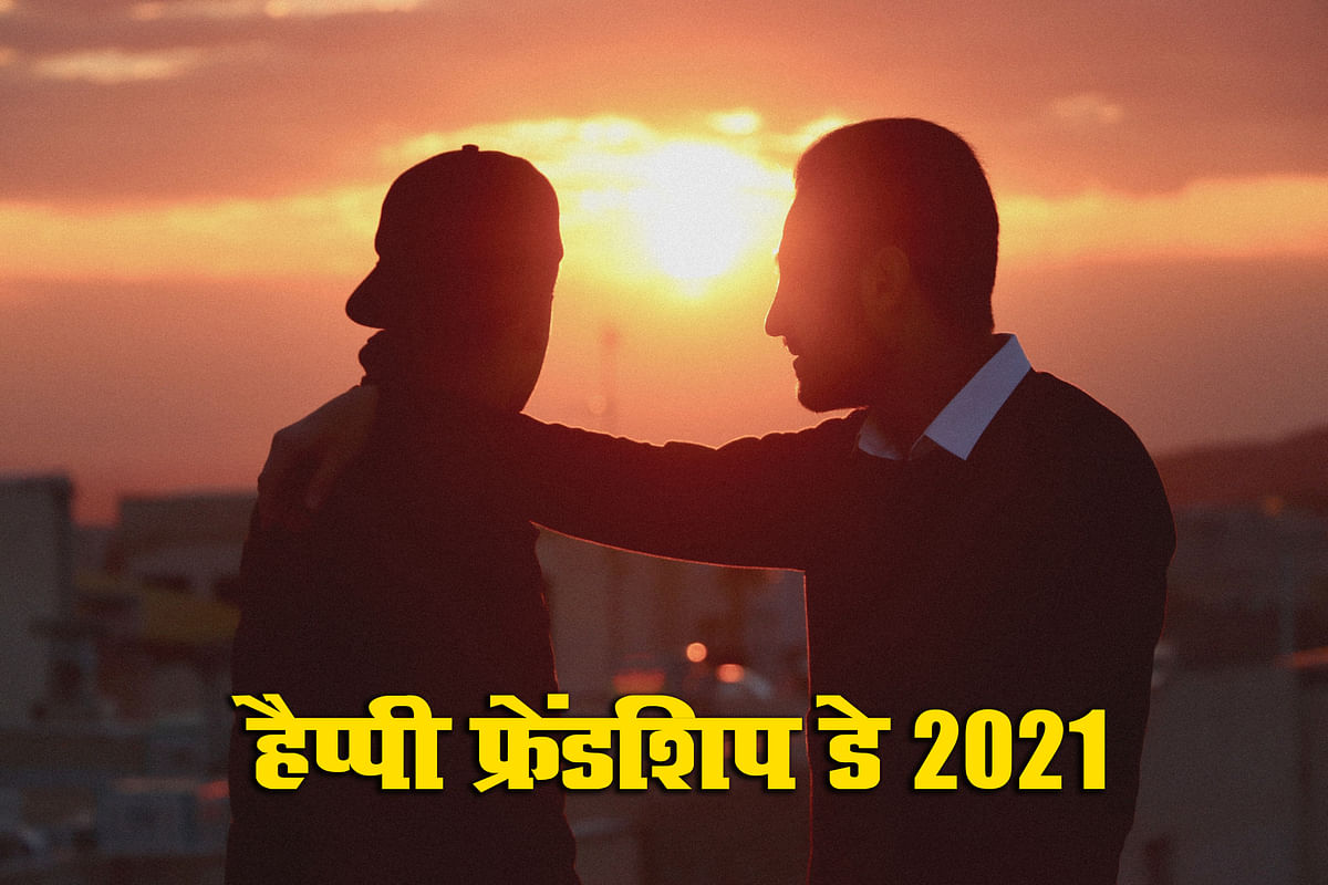 Happy Friendship Day 2021 Wishes Images 1