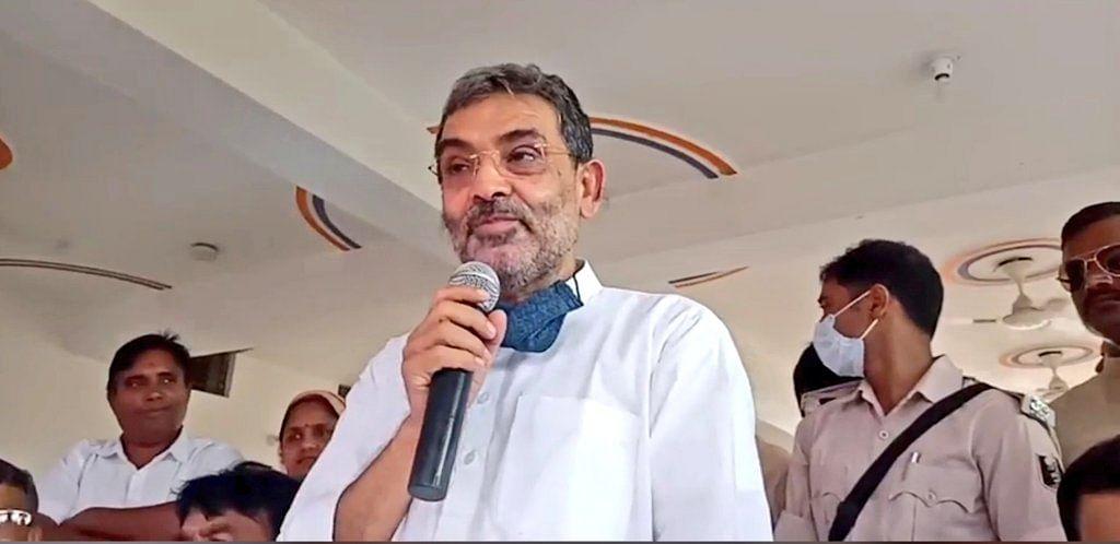 'नरेंद्र मोदी के अलावा नीतीश कुमार भी PM मैटेरियल', JDU मीटिंग में उपेंद्र कुशवाहा का बड़ा दावा