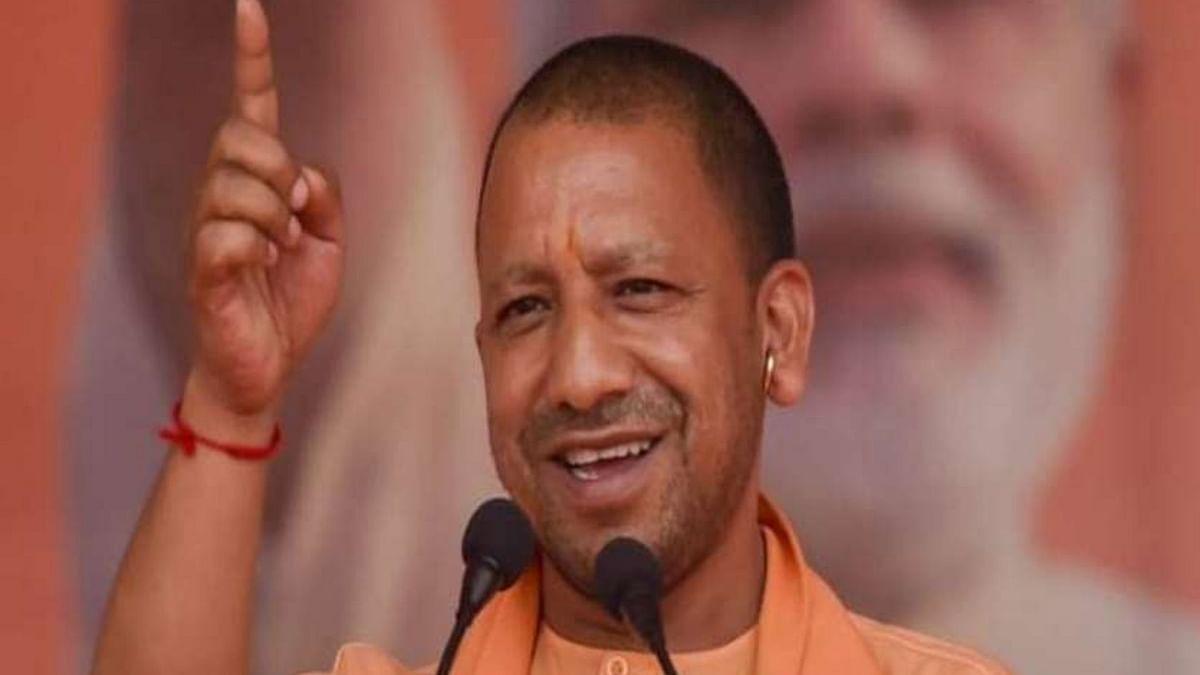 UP Chunav 2022 : विधानसभा चुनाव से पहले योगी का बड़ा दांव, अन्य पिछड़ा वर्ग में शामिल होंगी 39 नई जातियां ?