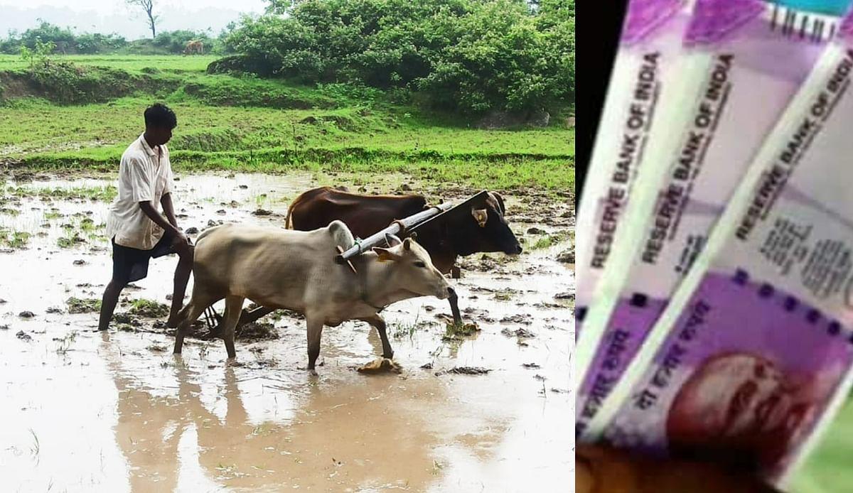 PM Kisan Samman Yojana: बंगाल के किसान सावधान! नौवीं किस्त के 2000 रुपये से रह सकते हैं वंचित, ये है वजह