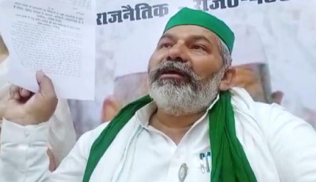 राकेश टिकैत ने एमएसपी पर खरीद में भ्रष्टाचार के लगाये आरोप, कहा- रामपुर में 26 हजार किसानों में 11 हजार फर्जी