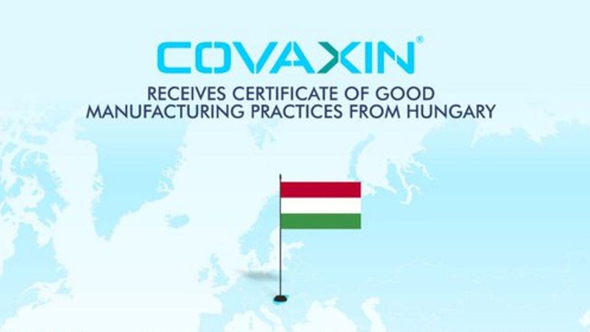 भारतीय वैक्सीन Covaxin को Hungary से मिला गुड मैन्युफैक्चरिंग प्रैक्टिस सर्टिफिकेट, जानें क्या है इसके मायने