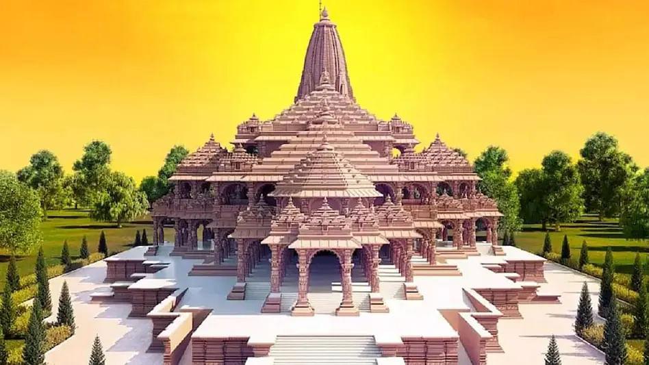 Ayodhya News: अयोध्या में नयी तकनीक से बने मंदिर में विराजेंगे रामलला, होगी यह खास व्यवस्था
