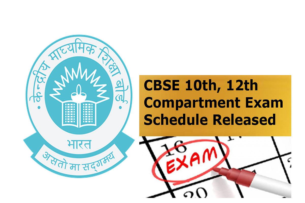 CBSE Exam : सीबीएसई की कंपार्टमेंट परीक्षा का शेड्यूल जारी,25 अगस्त से होंगे एक्जाम,ये छात्र हो सकते हैं शामिल