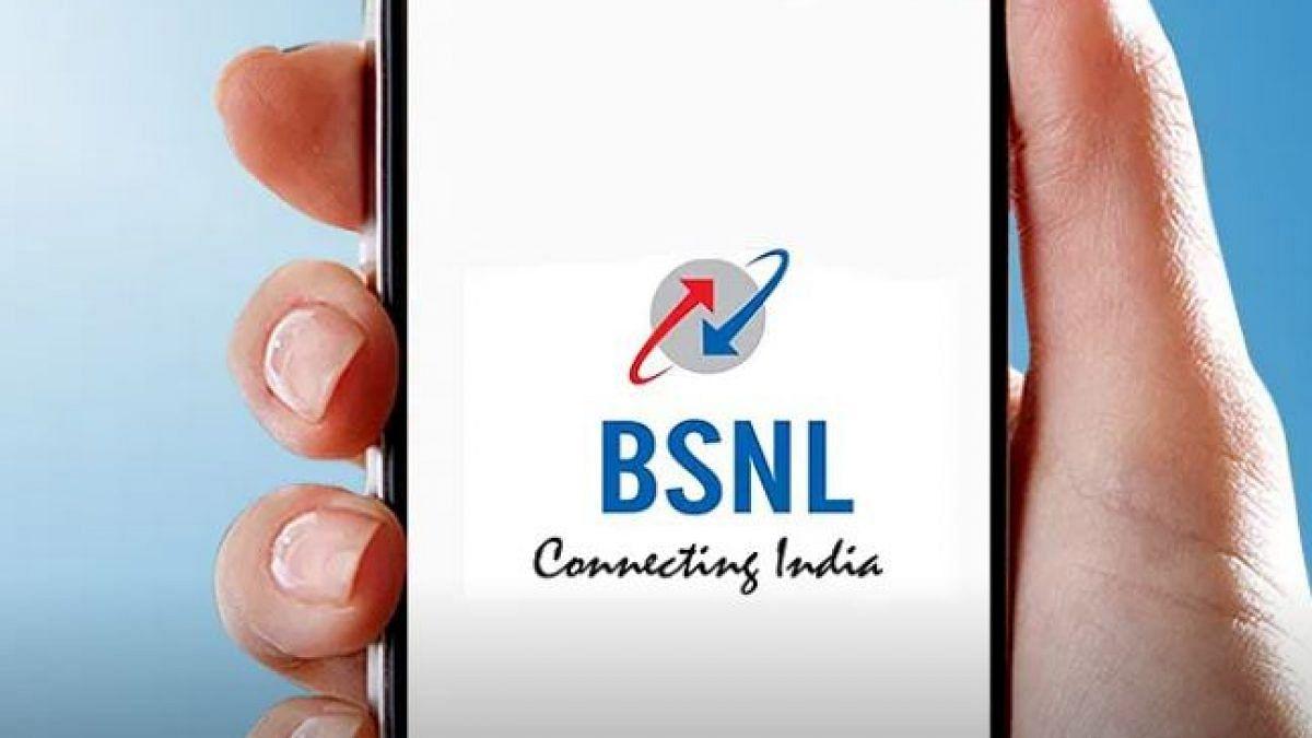 BSNL के 7 प्रीपेड प्लान बदल गए, 49 से शुरू है कीमत, मिलेगा 120GB तक डेटा