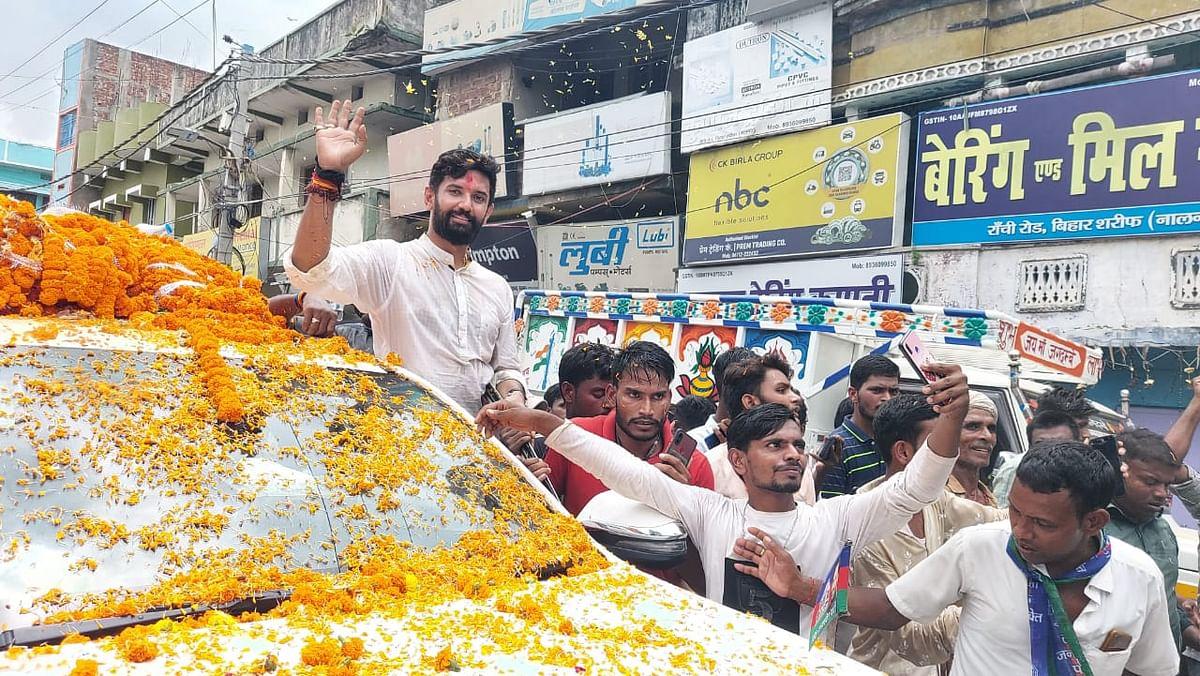 15 अगस्त के बाद चिराग पासवान का यूपी में 'आशीर्वाद यात्रा', जानें क्या है रणनीति