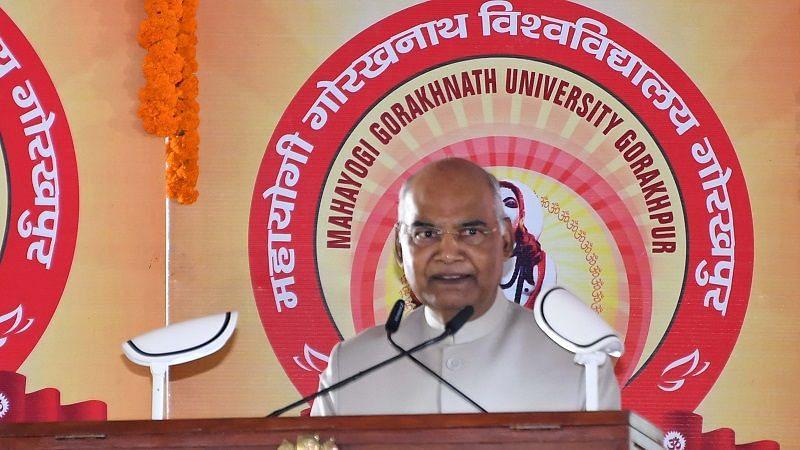 'सिटी ऑफ नॉलेज' के रूप में विकसित होगा गोरखपुर, राष्ट्रपति रामनाथ कोविंद ने दो विश्वविद्यालयों की शुरुआत की