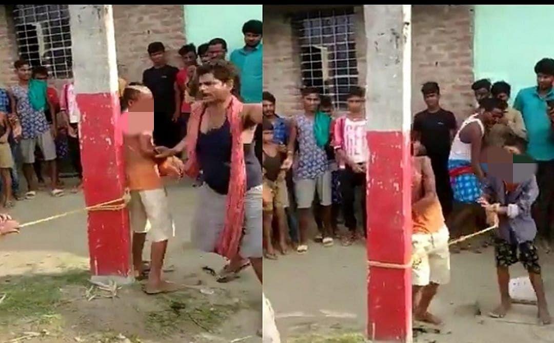 VIDEO: बिहार में चोरी के आरोप में बच्चों को दी तालिबानी सजा, बाल मुंड कर खंभे से बांधा, पिता समेत भीड़ ने पीटा