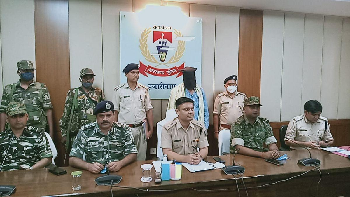 25 लाख का इनामी नक्सली प्रद्युमन हजारीबाग के चौपारण जंगल से गिरफ्तार, झारखंड- बिहार में दर्ज है 90 मामले