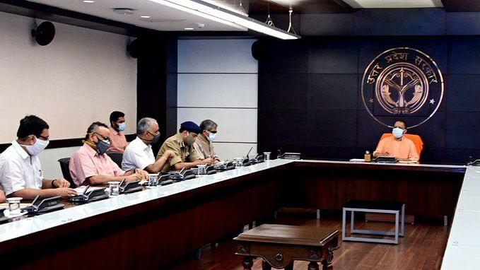 CM योगी का निर्देश, 5 अगस्त से शुरू की जाए ग्रेजुएशन में एडमिशन की प्रक्रिया, कोविड प्रोटोकॉल का करें पालन
