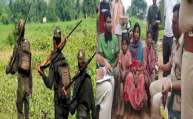बिहार का एक इलाका जहां नक्सलियों के खौफ तले रहने को मजबूर लोग, सूचना मिलने के एक दिन बाद पहुंच पाती है पुलिस