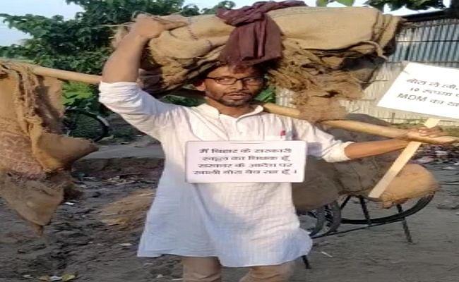 VIDEO: बिहार में बोरा बेचने सड़क पर निकला पंचायत शिक्षक, विभाग ने किया सस्पेंड, जानें पूरा मामला