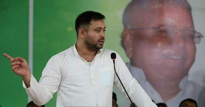 तेजस्वी के लिए चुनाव प्रचार जरूरी, बिहार विधानसभा शताब्दी समारोह में शिरकत नहीं करेंगे नेता प्रतिपक्ष