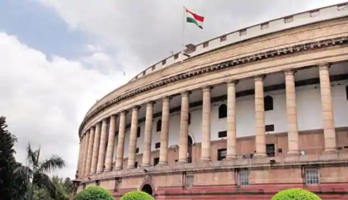 सरकारी बीमा कंपनियों के निजीकरण का रास्ता साफ, जनरल इंश्योरेंस बिजनेस संशोधन बिल-2021 लोकसभा से पास