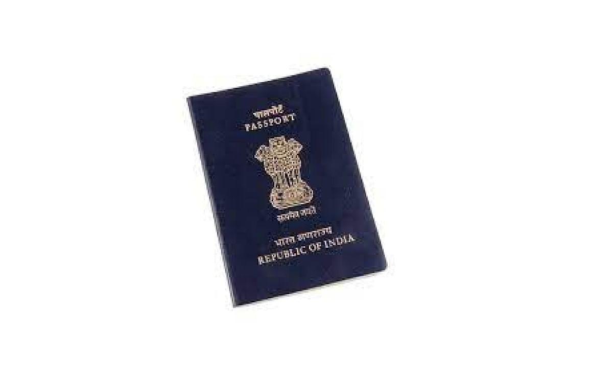 घर बैठे बन जायेगा पासपोर्ट, यहां जानिये पूरी प्रक्रिया