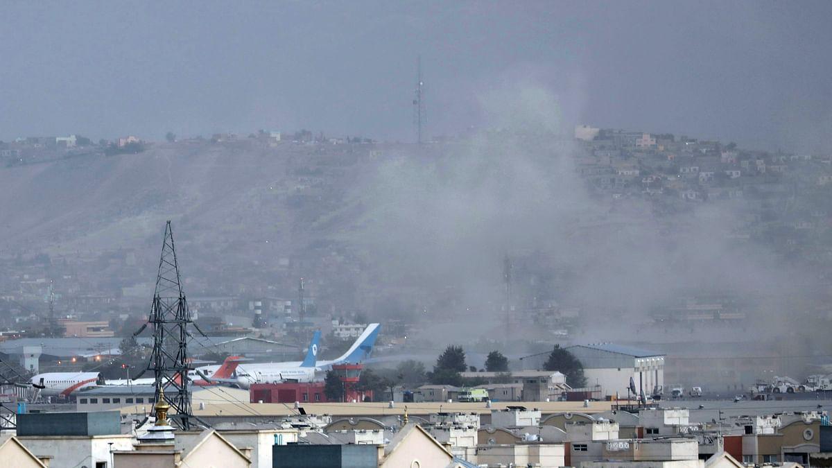 Kabul Blast : एयरपोर्ट के पास धमाके से दहला काबुल, लाश पानी में बिखर गये, हमले के पीछे आईएसआईएस