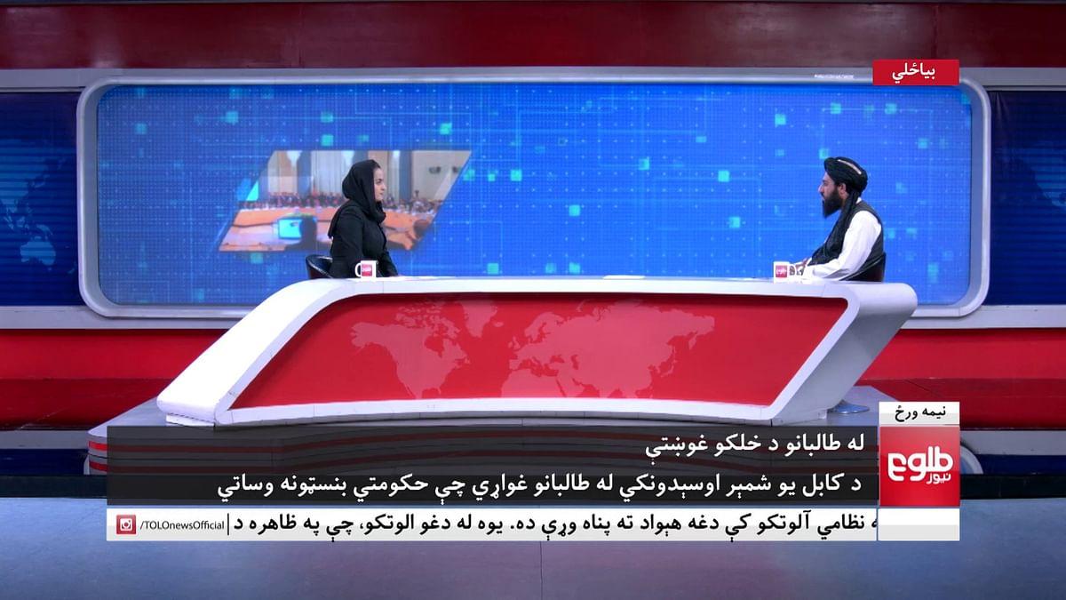 तालिबानी नेता का इंटरव्यू लेकर सुर्खियां बटोरने वाली महिला पत्रकार Behesta Arghand ने देश छोड़ा, ये है वजह...