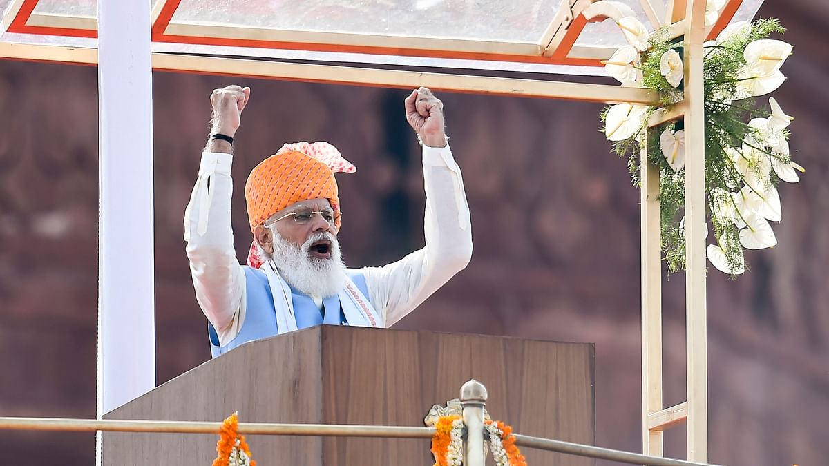 75th independence day: 'किसान, ओलिंपिक, आतंकवाद... देश बदल रहा है', पढ़ें पीएम मोदी ने लाल किले से क्या कहा