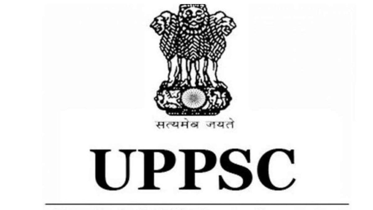 UPPSC Recruitment 2021: सहायक अभियंता के 281 पदों पर निकली भर्ती, जानें एलिजिबिलिटी क्राइटेरिया