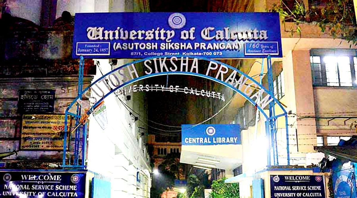 ARWU 2021 Ranking India: कलकत्ता विश्वविद्यालय ने DU और JNU को पछाड़ा, बनी भारत की टॉप यूनिवर्सिटी