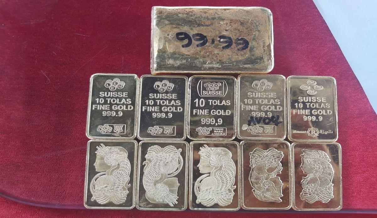 Gold News Today: कोलकाता में 86.61 लाख रुपये के सोने के बिस्कुट जब्त, जानें क्या थी योजना
