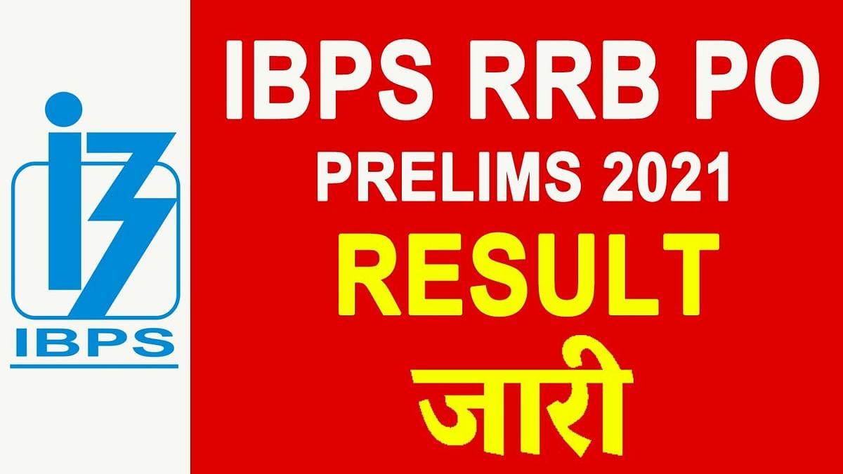IBPS RRB PO Result 2021: आईबीपीएस आरआरबी पीओ प्रिलिम्स के परिणाम घोषित, जानें मेंस एग्जाम की संभावित डेट