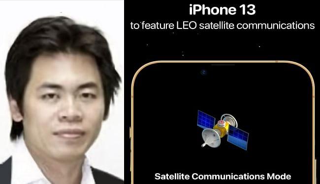 Apple iPhone 13 में सैटेलाइट कॉलिंग फीचर! बिना नेटवर्क के कॉलिंग और मैसेज भेजने की सुविधा