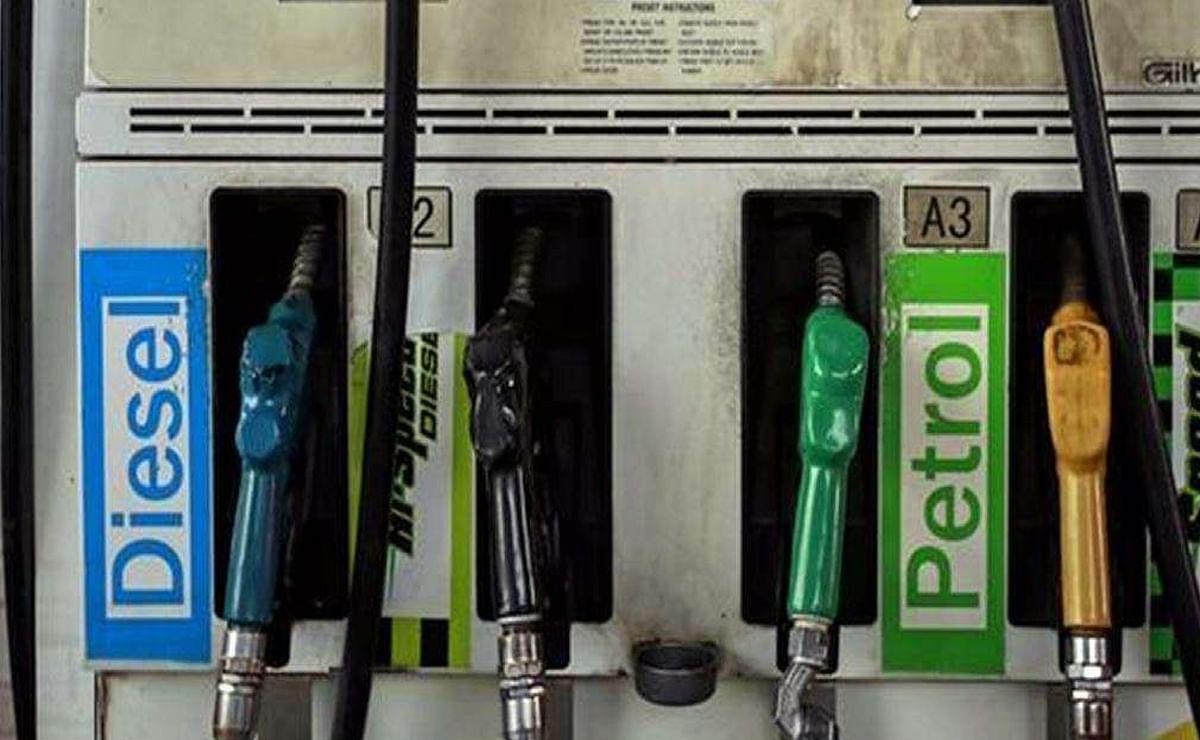 Petrol Diesel Price Today: आज क्या है पेट्रोल - डीजल की कीमत ? मंत्री ने कहा, मिलेगी राहत