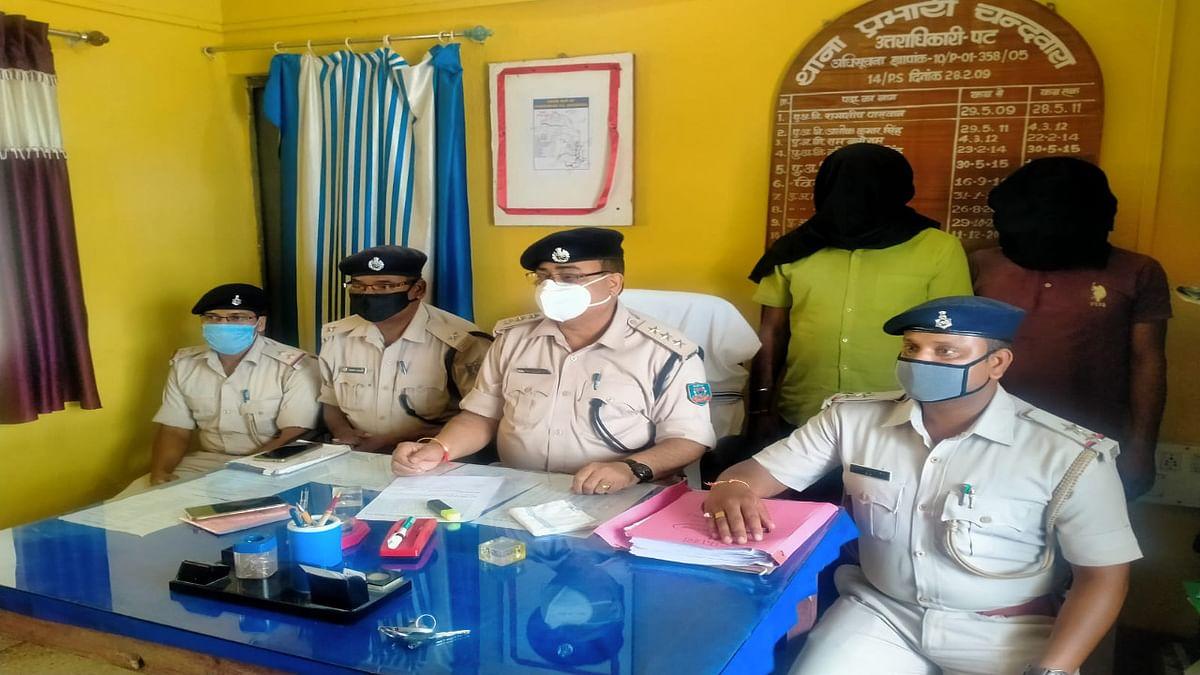 पैसे के लेनदेन में दोस्त ने की हत्या, नोएडा के रवि का शव मिलने के मामले में कोडरमा की पुलिस ने किया खुलासा
