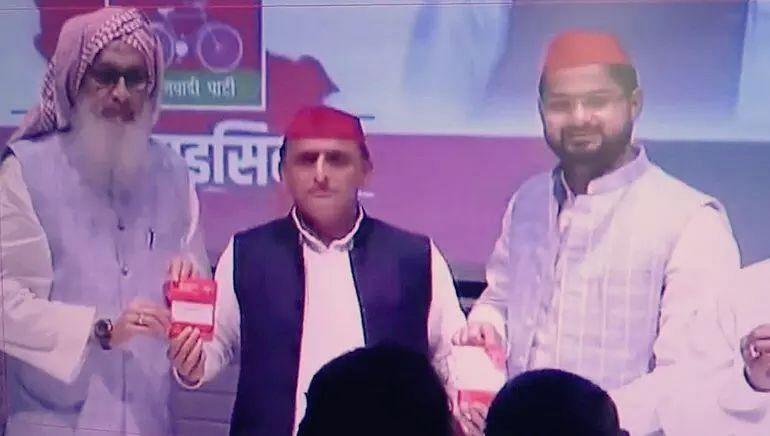 UP विधानसभा चुनाव 2022: मुख्तार अंसारी के बड़े भाई सिबगतुल्लाह अंसारी समाजवादी पार्टी में शामिल