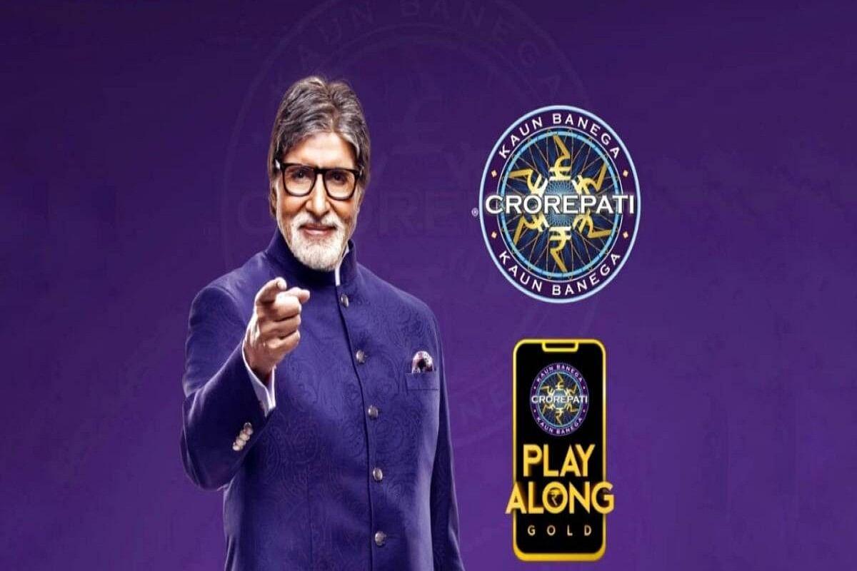 KBC 13: Sony LIV app पर खेलें केबीसी  Play Along, ऐसे जीत सकते हैं घर बैठे 1 लाख रुपये, देखें प्रोसेस
