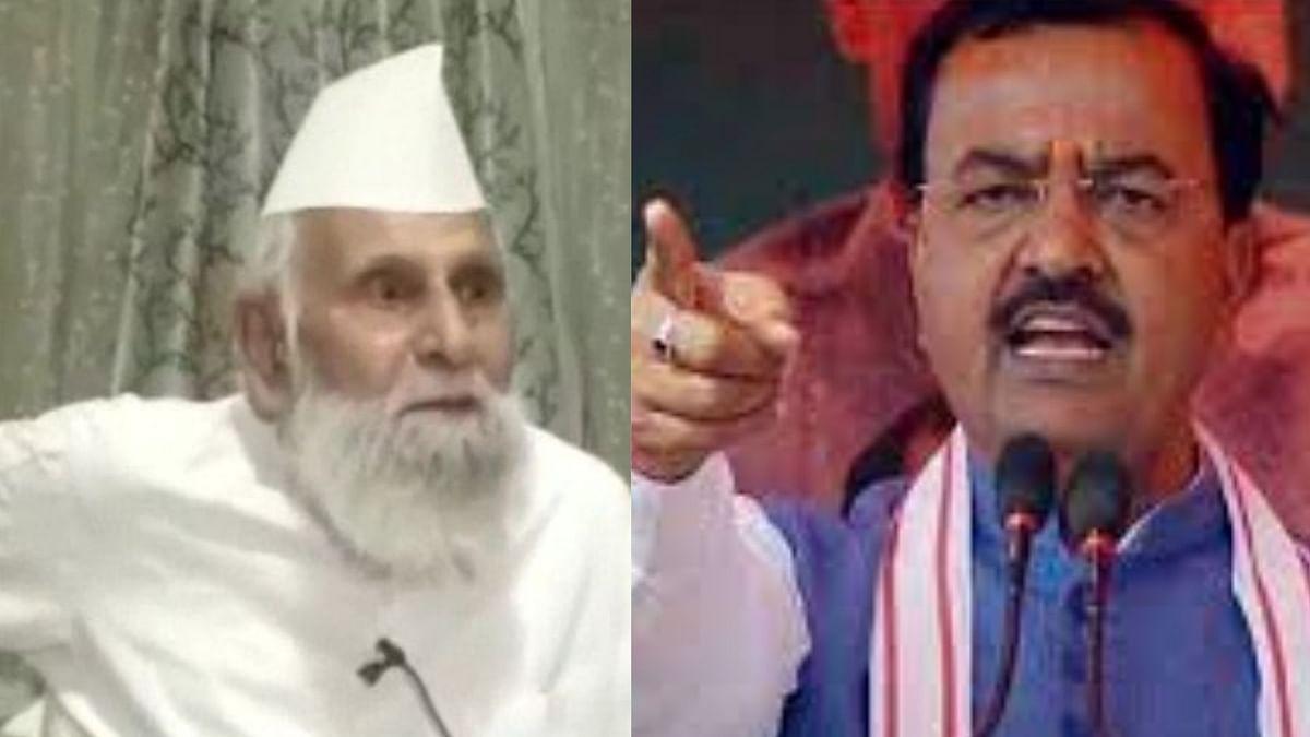 सपा सांसद ने किया अफगानिस्तान में Taliban के कब्जे का समर्थन, केशव प्रसाद मौर्य ने पाक PM से की तुलना
