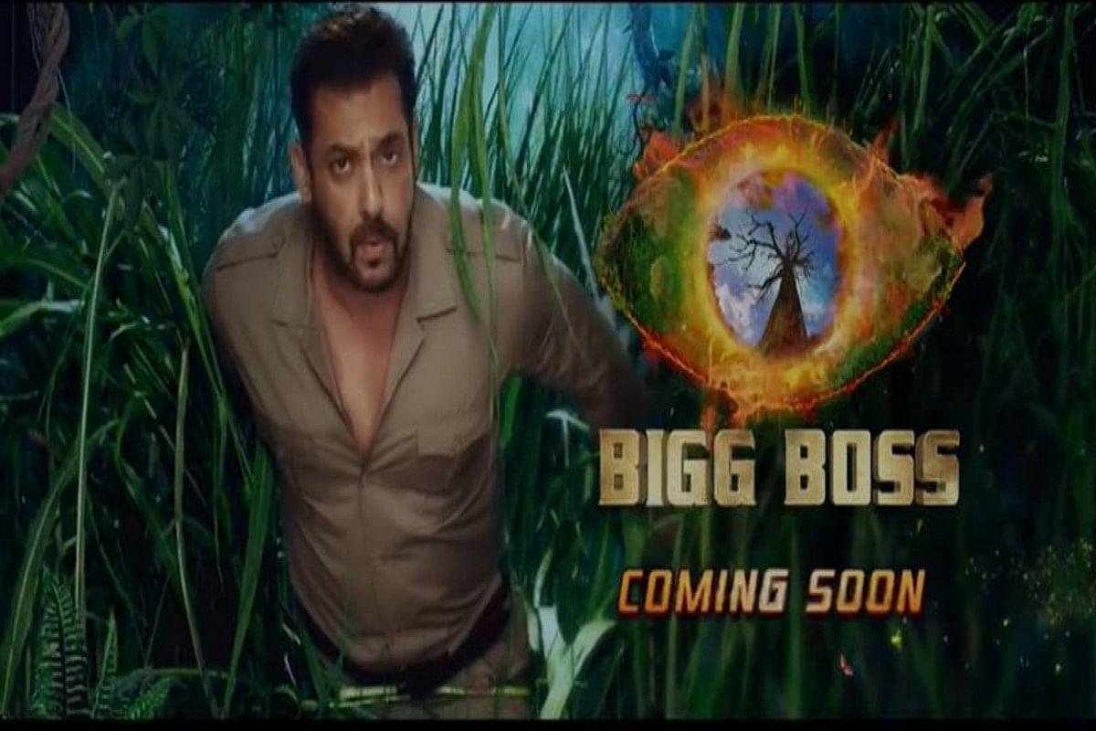Bigg Boss 15 New Promo: बिग बॉस के कंटेस्टेंट्स को ये जंगल करना होगा पार, तब जाकर खुलेंगे घर के द्वार