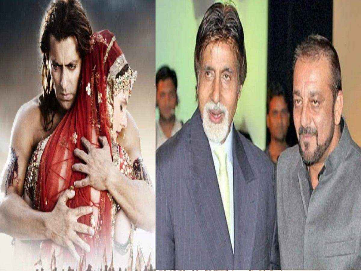 Amitabh Bachchan और Sanjay Dutt को लेकर ये फिल्म बनाना चाहते थे Salman Khan, खुद ही लिखी थी मूवी की स्क्रिप्ट