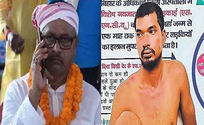 जदयू MLA गोपाल मंडल के भाई को मुखिया समर्थकों ने दौड़ा-दौड़ाकर पीटा, जानिए पूरा मामला...