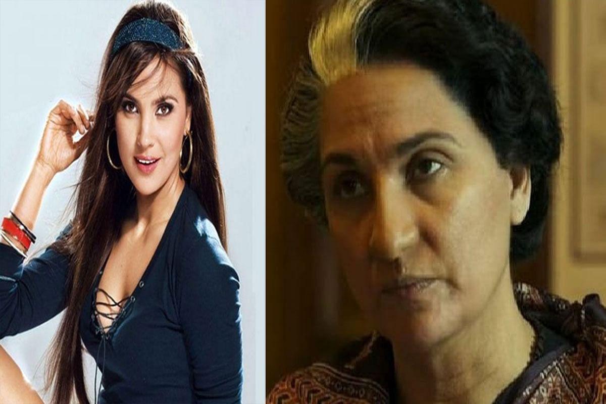 Bell Bottom के ट्रेलर में Lara Dutta को पहचानना हुआ मुश्किल, प्रधानमंत्री के रोल में नजर आएंगी एक्ट्रेस