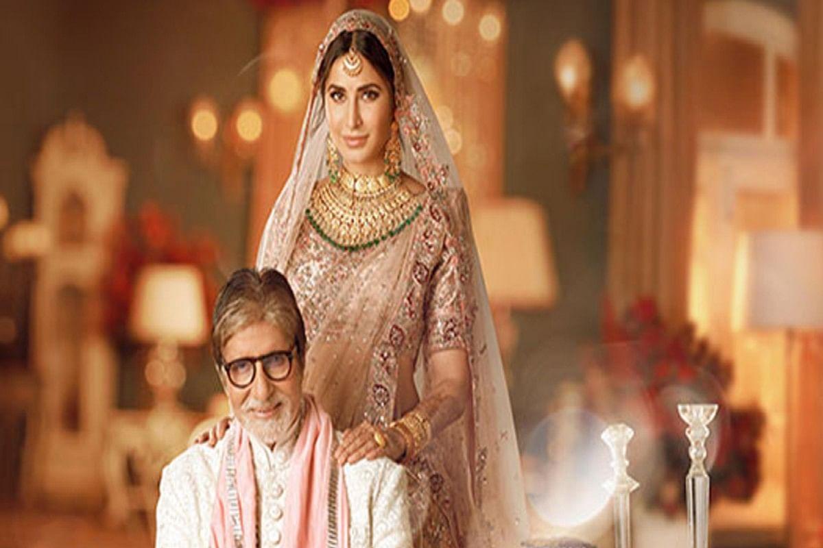 Amitabh Bachchan के साथ मिलकर धमाल मचाने वाली हैं Katrina Kaif, इस बड़े डायरेक्टर की फिल्म में करेंगी साथ काम