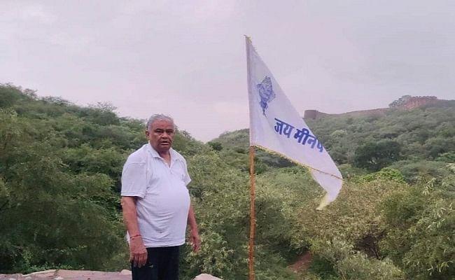 BREAKING: हिरासत में भाजपा सांसद किरोड़ी लाल मीणा, पुलिस को चकमा देकर आमागढ़ किले पर फहराया समुदाय का झंडा
