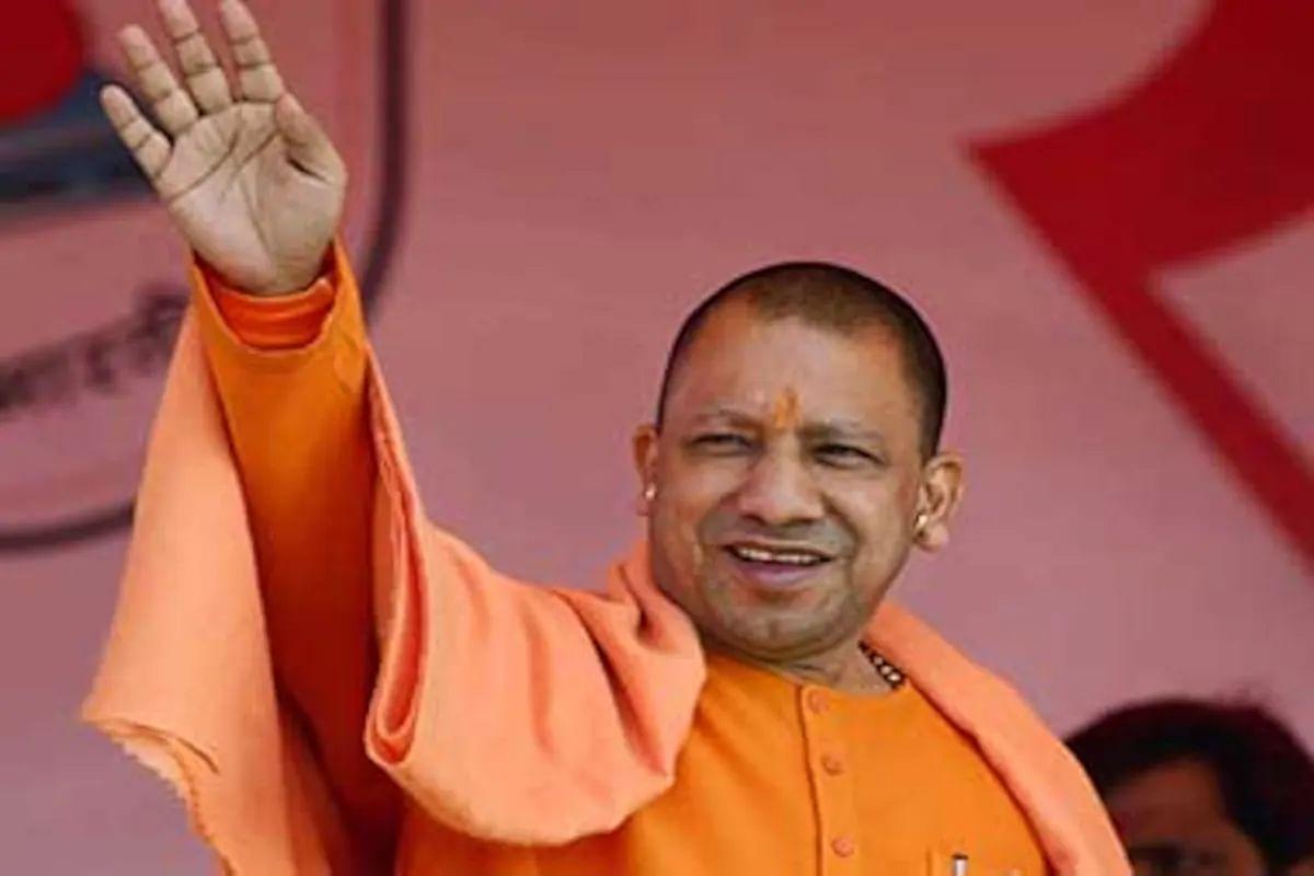 UP में मायागंज के नाम से जाना जाएगा उन्नाव का मियागंज, DM ने योगी सरकार को भेजा प्रस्ताव