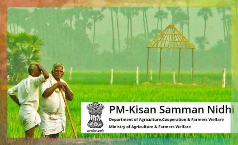 PM Kisan 9th Installment: यूपी के किसानों के खाते में आज आएंगे 4720 करोड़ रुपये, आपको भी ऐसे मिल सकता है फायदा